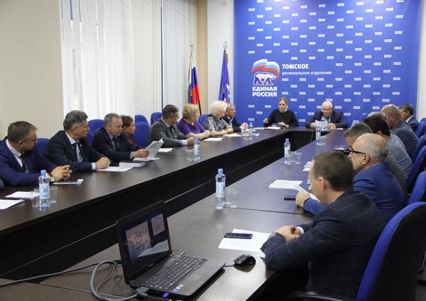 Конференция городского отделения партии «Единая Россия» состоится 30 октября